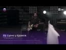 Концерт «Наши в городе» пройдет в Москве