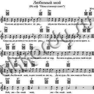 Скрипка ибрагима скачать