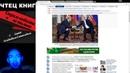 Переводчиков Трампа намерены допросить в конгрессе США - СТРИМ-НОВОСТИ и не только с Сашей