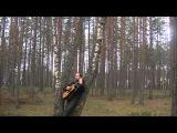 Сергей Глухих. Эта осень.