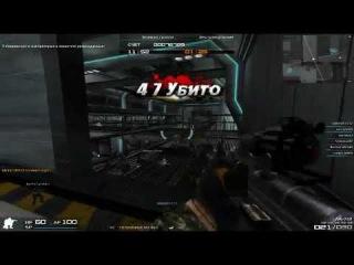 Combat Arms RU HACK ! Чит ! 06.03.2013 (SKYPE: combat_arms_ru ) ПРИКОЛ С РОБОТОВ 1