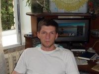 Максим Мухин, 21 февраля 1977, Москва, id174904684