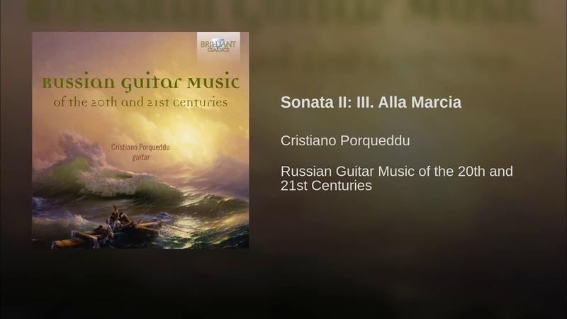 Sonata II: III. Alla Marcia