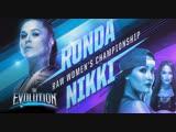 эволюшен-18 | Ронда Роузи против Никки Беллы (с Бри Беллой) - за титул чемпионки