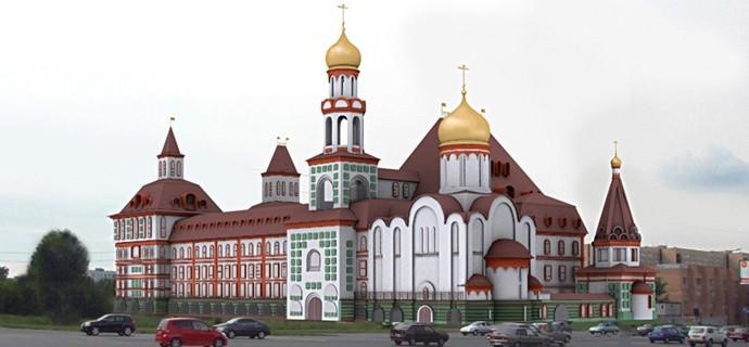 Поволжский православный институт  им. Святителя Алексия
