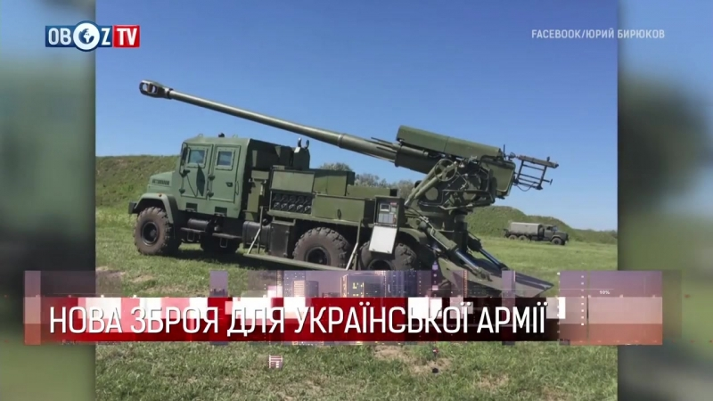 Российская армия готова дойти до Днепра, — генерал ВСУ паникует перед «Калибрами»