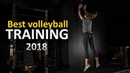 The BEST volleyball training 2018