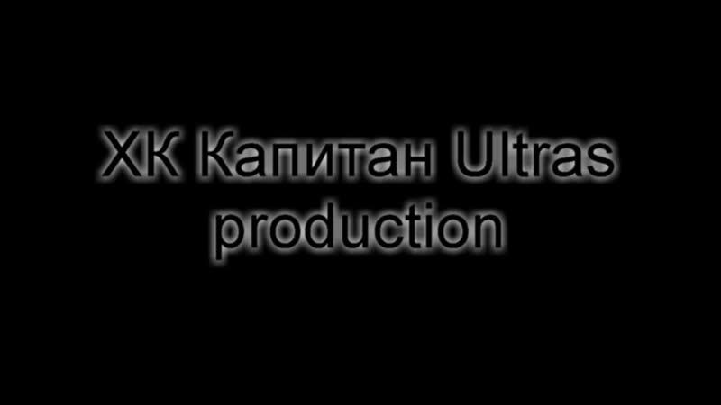 ХК Локо - ХК Капитан 21.11.2018