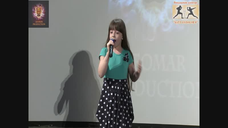 Вероника Козлова