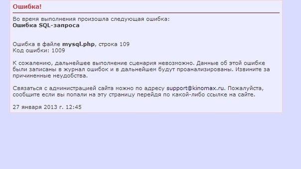 """Кинотеатр """"Рязань Киномакс"""