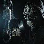 The Chemodan альбом Одна Петля