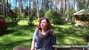 Отзыв Елены Бакай на тренинг Достигаторский Гипноз на Алтае