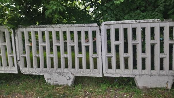 Прикольный забор.  7 июля 2018