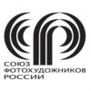 Союз фотохудожников России