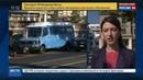 Новости на Россия 24 • В Женеве проходят переговоры Лаврова и Керри по Сирии