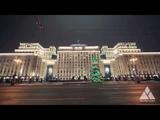 Ель цвета #ХАКИ. Ёлкин Дом Christmas Tree color of #HACKS. Elkin Dom
