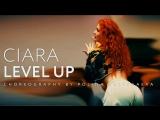 Ciara- Level Up Workshop by Polina Rastegaeva