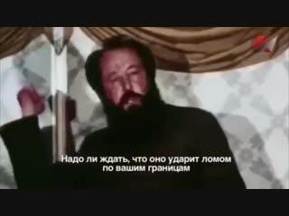Солженицын. Выступление в Сенате США, 1975 г., Вашингтон