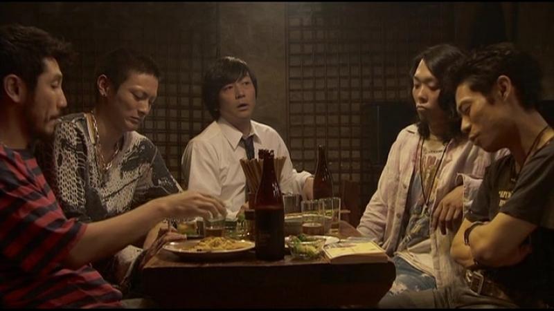 Fish Story (2009) - Yoshihiro Nakamura