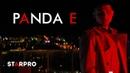 CYGO - Panda E (Премьера 2018)