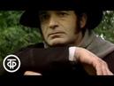 Ч.Диккенс. Тайна Эдвина Друда. 4 серии (1980)