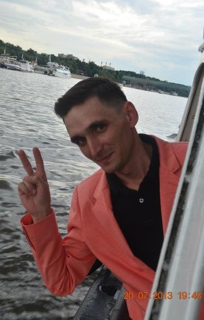Дмитрий Максимов, 20 июля 1988, Москва, id93780554