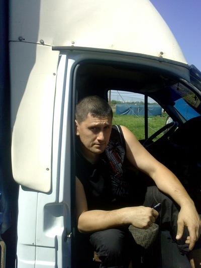 Сергей Маширов, 30 мая 1977, Волгоград, id33561392