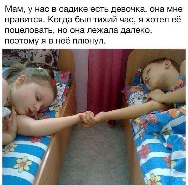 http://cs543105.vk.me/v543105055/11d8f/E5gToNCB4co.jpg