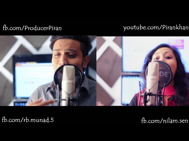 Chittagong Song || Chottola Express || Piran Khan ft. Rb Munad Nilam sen