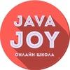 JavaJoy. Онлайн-школа программирования