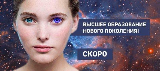 Академия ВЭГУ ВКонтакте Академия ВЭГУ образование нового поколения