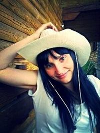 Анна Глущак, 23 февраля , Пермь, id30053529