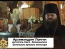 Д ф Буковина Под защитой любви