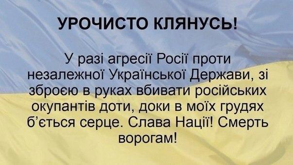 Мы любой ценой пытаемся не допустить кровопролития и жертв среди мирного населения, - командующий ВМС Украины - Цензор.НЕТ 2606