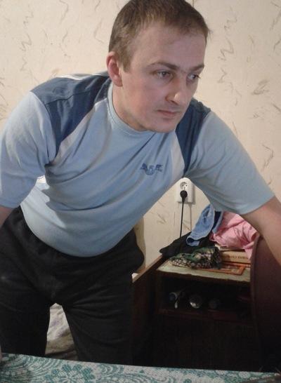 Сергей Чередниченко, 14 апреля 1987, Днепропетровск, id198860804