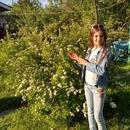 Кристина Пакарина фото #31