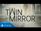 Twin Mirror | Добро пожаловать в Basswood | PS4