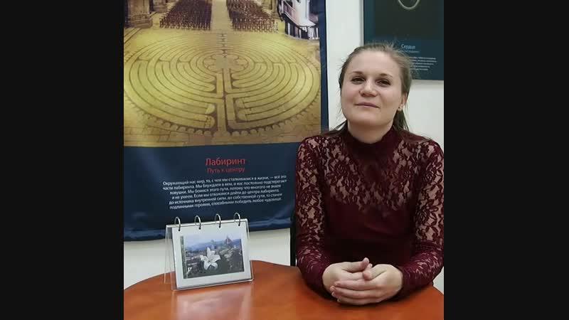 Екатерина Хамидулина рассказывает, кому подойдет курс Философия для жизни