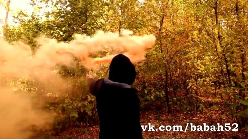 Набор цветного дыма Maxsem 5шт.(желтый.синий.зеленый.красный,оранжевый)