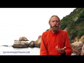 Сходство и отличие молитвы и медитации