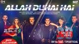 Allah Duhai Hai Song Video - Race 3 Salman Khan JAM8 (TJ) Amit, Jonita, Sreerama, Raja Kumari