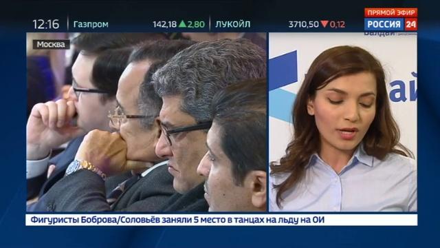 Новости на Россия 24 • Валдай: участники конференции обсуждают ближневосточные конфликты