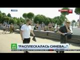 ВДВшник ударил журналиста НТВ День ВДВ 2017 в прямом эфире, ЖЕСТЬ!