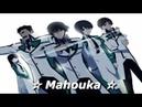 ☆ Mahouka Koukou No Rettousei AMV My Demons ☆