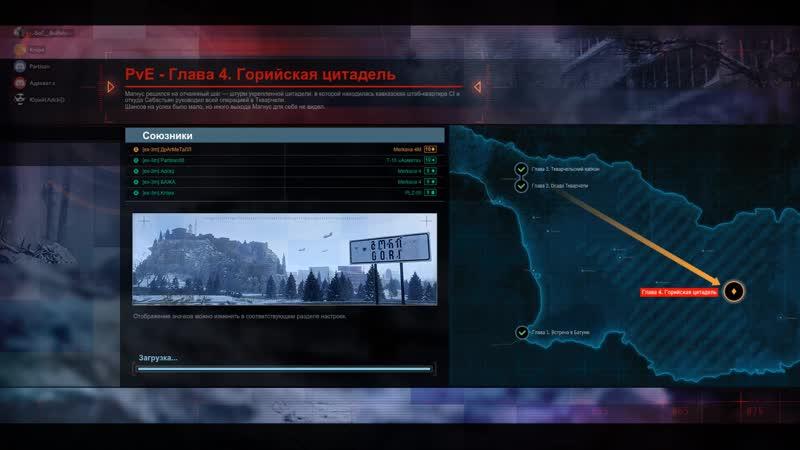 Armored Warfare_Достижение Электрик на уровне Безумец