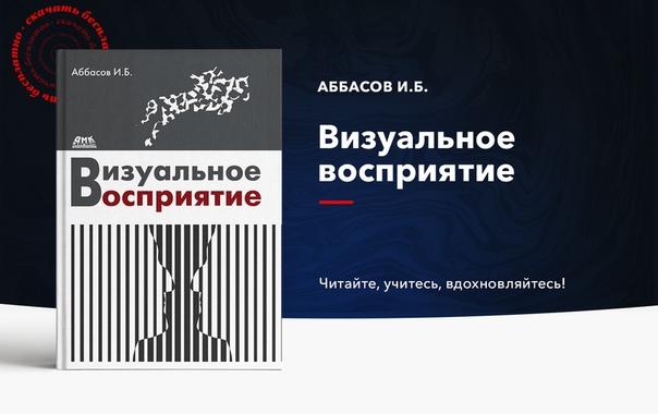 -48601180_457240089
