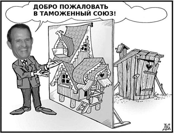 """Главный агитатор за ТС Медведчук: """"Мои дети учились в Европе, а я отдыхаю на Средиземном море"""" - Цензор.НЕТ 4488"""