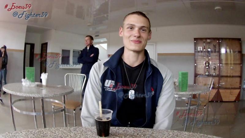 Кирилл БОБКОВ