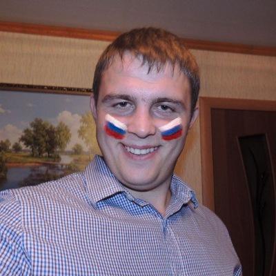 Юрий Ромашихин, 8 марта 1989, Меленки, id143172603