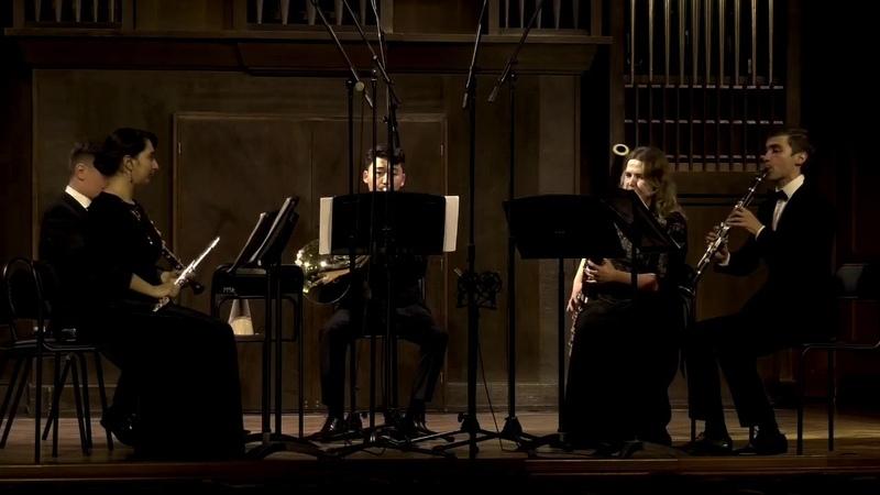 György Ligeti - Six Bagatelles, Advance Quintet (Дьёрдь Лигети - Шесть багателей)